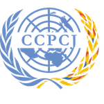 The Commission on Crime Prevention and Criminal Justice (CCPCJ)