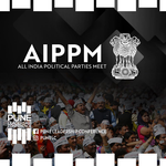 All India Political Parties Meet (AIPPM)