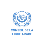Conseil de la Ligue Arabe - French - Intermediate (Single Delegations)