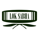 Lok Sabha (LS): Youth Parliament