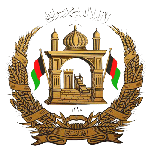 The Grand Council of Afghanistan (لویه جړګه)